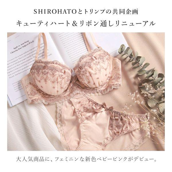 [Triumph x SHIROHATO Collaboration] Cute Hearts & Ribbon Ornament Bra & Panty Set AA A