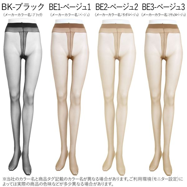 Comuse 20-Denier Graded Compression Tights (Made in Japan, Transparent)