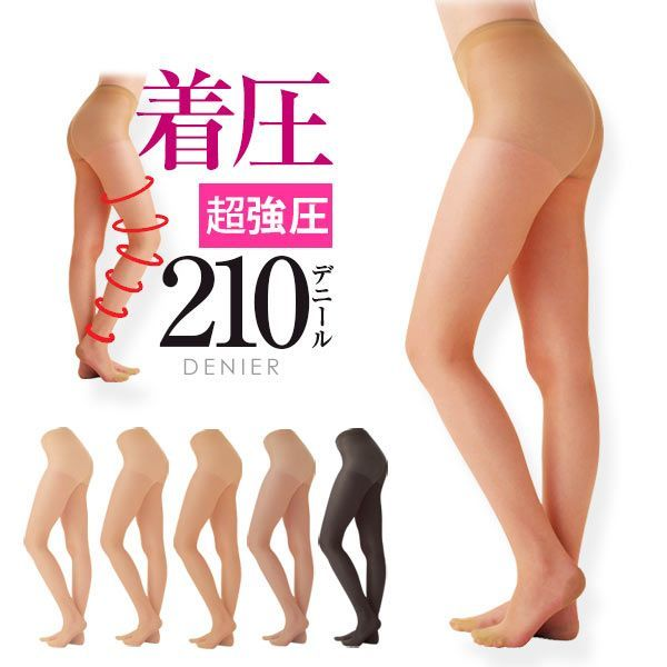 Comuse 210-Denier Graded Compression Tights (Made in Japan, Sizes S-LL)