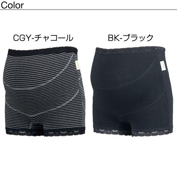 犬印/INUJIRUSHI 犬印孕妇托腹带 塑身款 舒适托腹平角内裤