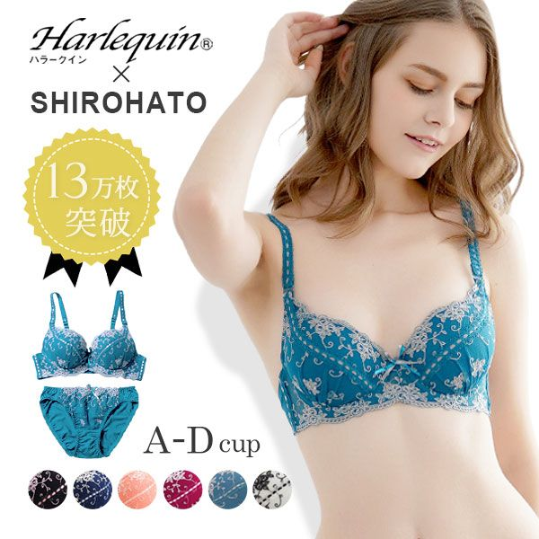 77c4158dd22 Harlequin X Shirohato Victorian Embroidery Push-up Bra Set (Sizes A-D) ...