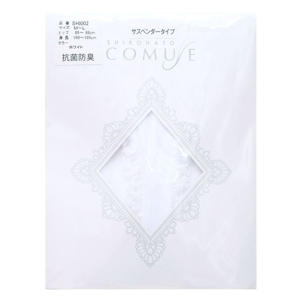 Comuse Crotchless Lace Stocking Suspenders (Made in Japan)