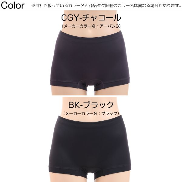 (Atsugi) Lady's for the ATSUGI sanitary shorts sweat perspiration fast-dry menstruation