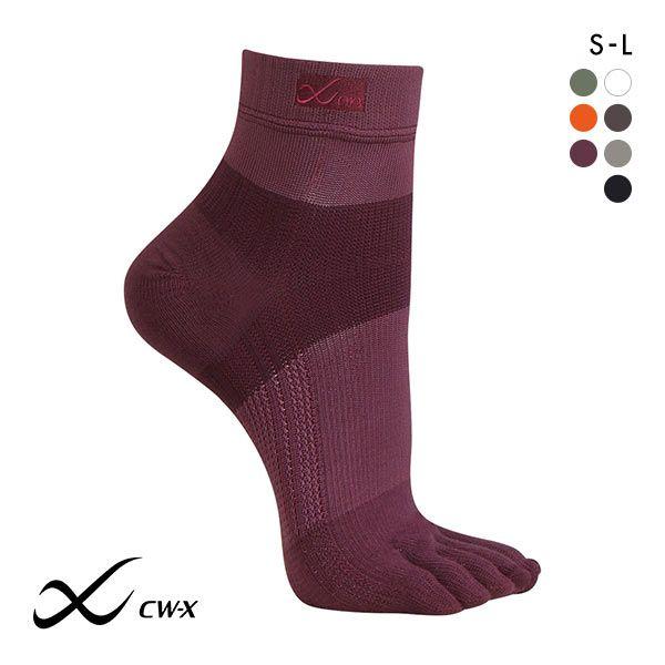 CW-X 5☆大好評 動きやすい新発想のサポーター ワコール ソックス 27%OFF 本物 シーダブルエックス PARTS 男女兼用5本指サポートソックス スポーツ用メール便 15 BCR610 ショートタイプ 靴下 wcl-cwx-ub