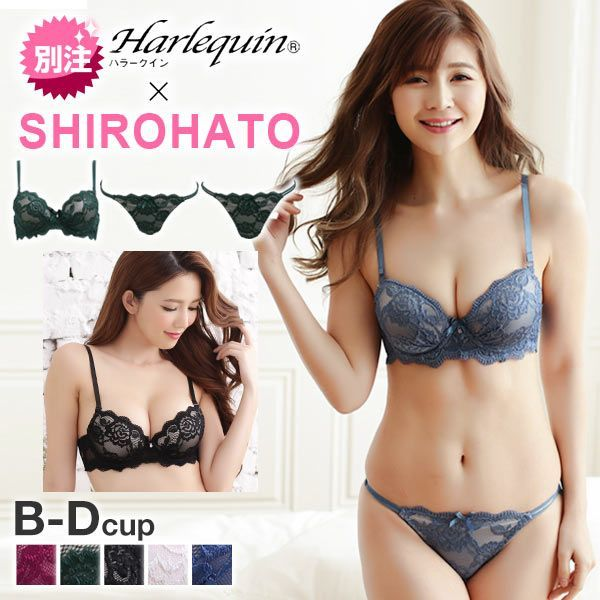 58308c3184e67 Shirohato  (Harrer Quinn) Harlequin white pigeon comment oar race 3 4 cup  bra shorts three points set Lady s