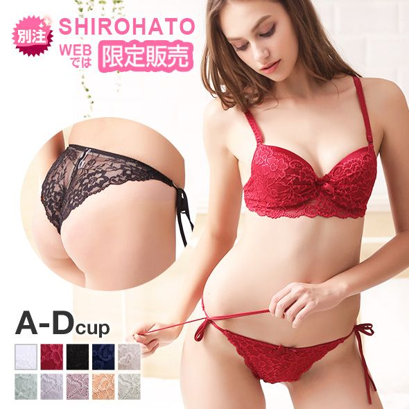 e62fa24d5f Shirohato  Exclusive Lace Bra and Tie-Side Panty Set (Molded Cups ...