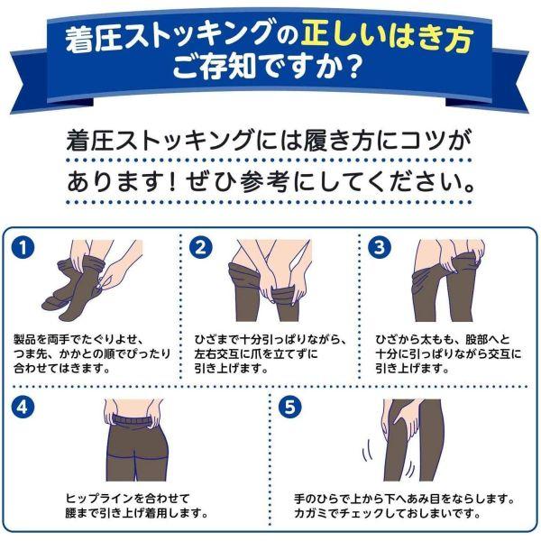 (medikyutto)MediQttO surendamajikku着圧长筒丝袜-5cm女士