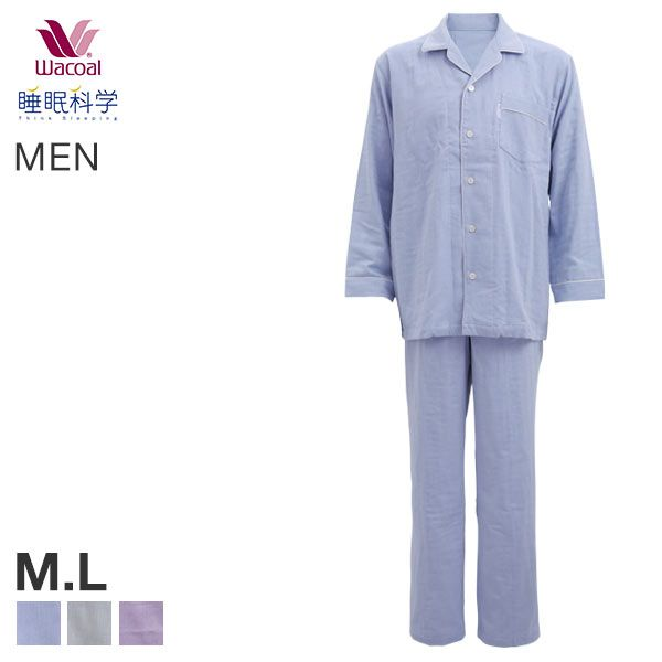 10%OFF (ワコール)Wacoal 睡眠科学 紳士用 三重ガーゼ シャツパジャマ 綿100% メンズ