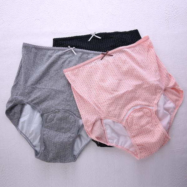 (Rose madam) Rosemadame delivery preparations childbed shorts LL-5L after giving birth puerperium