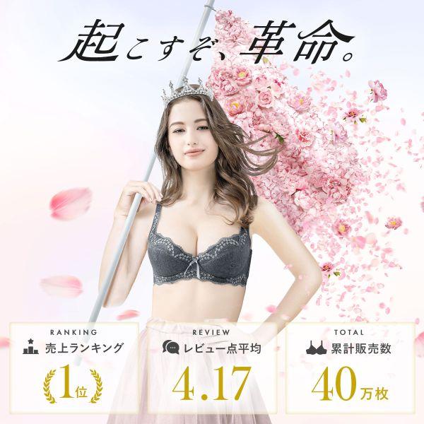 【メール便(5)】 (モードマリー)Mode Marie 脇肉革命 62408コレクション Tバックショーツ M L XL レディース