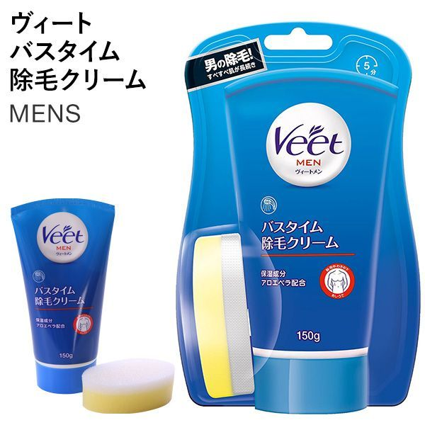 Shirohato Beat Veet Men Bathtime Hair Removal Cream あしうで