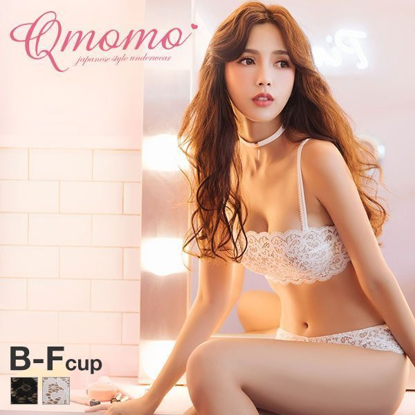 ab476be2ef2b (cue peach) size BCDEF Lady's [to under 80 bra & shorts brassiere ...