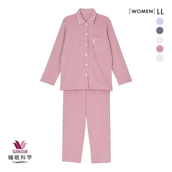 10%OFF (ワコール)Wacoal 睡眠科学 ふわごころ パジャマ 上下セット ラムコ 綿100% ルームウェア レディース [ 大きいサイズ LL ]