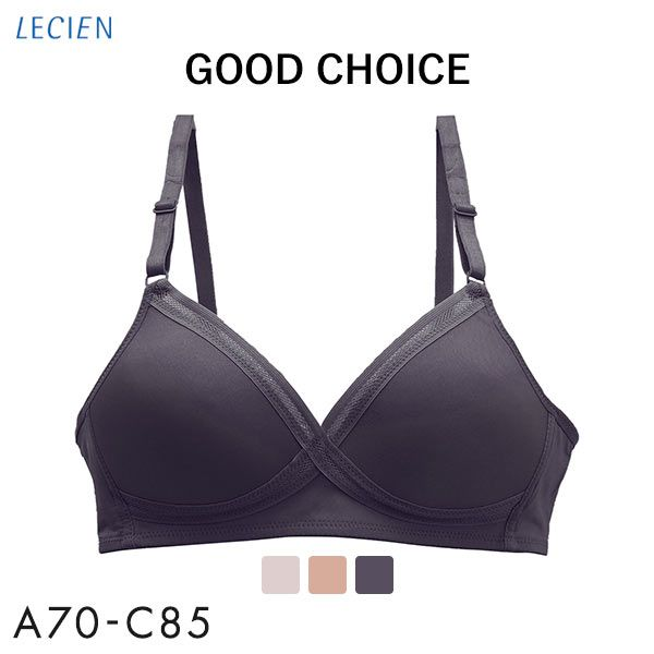 Clothing, Shoes & Accessories Women's Clothing Rapture M&s Bra 40b