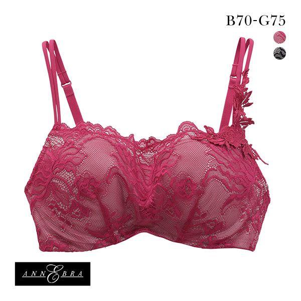 【送料無料】 (アンブラ)ANNEBRA Morocco 3/4カップ ブラジャー 胸元カバー レースカバー BCDEFG 盛れる サイズ豊富 大きいサイズ BloomUp 単品 [ 下着 レディース ブラ アンダー80 ]