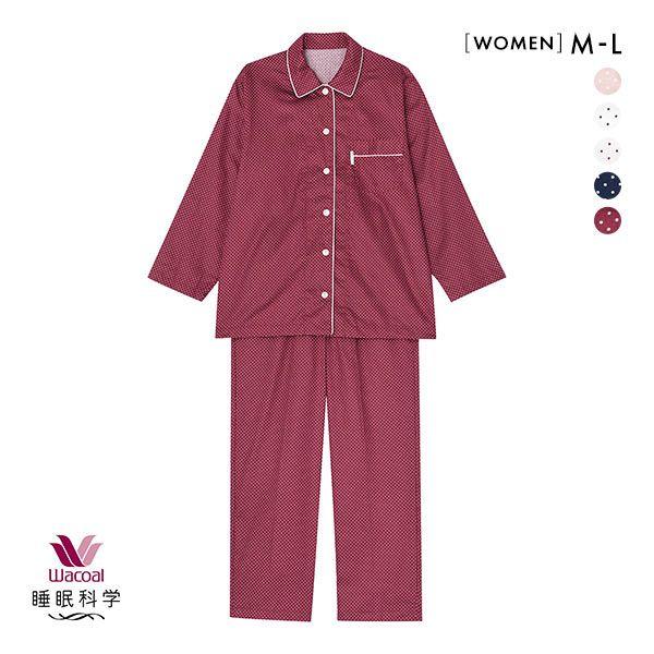 10%OFF (ワコール)Wacoal 睡眠科学 定番シャツパジャマ ルームウェア 上下セット ドットプリント 綿100% レディース