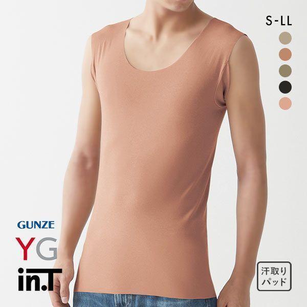 Tシャツ専用のインナー、「in.T(インティー)」誕生。 20%OFF【メール便(15)】 (グンゼ)GUNZE (ワイジー)YG (インティー)in.T タンクトップ 汗取りインナー 脇汗対策 クルーネック カットオフ スリーブレス メンズ
