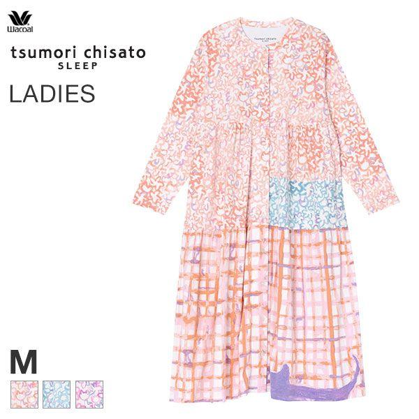 15%OFF (ワコール)Wacoal (ツモリチサト)tsumori chisato SLEEP 水彩調 チェック ネコ ルームウェア パジャマ ワンピース 長袖 前開き レディース
