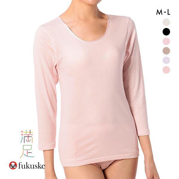 綿100%天然素材のおはだに優しいシャツ 特価 福助 ピマ綿100% 長袖 シャツ 八分丈 年中無休 fukuske オーガニックコットン 10 インナー レディース メール便