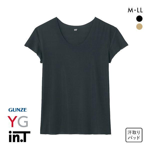 これがTシャツスタイルの新常識、Tシャツ着るならin.T 20%OFF【メール便(30)】 グンゼ GUNZE ワイジー YG インティー in.T 半袖 Tシャツ カットオフ クルーネック 超軽量 超速乾 汗取りインナー 脇汗対策 メンズ