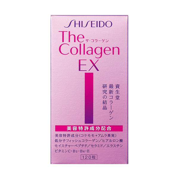 資生堂 ザ・コラーゲン EX<タブレット>V SHISEIDO collagen シセイドウ 【定形外郵便250円】