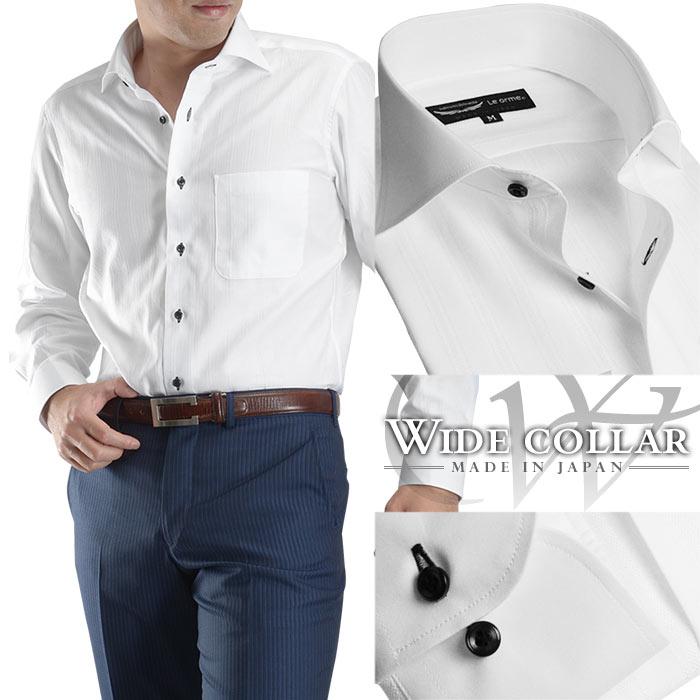 【日本製・綿100%】ワイドカラー クレリックドレスシャツ/ホワイト【Le orme】(ワイシャツ 長袖 Yシャツ)