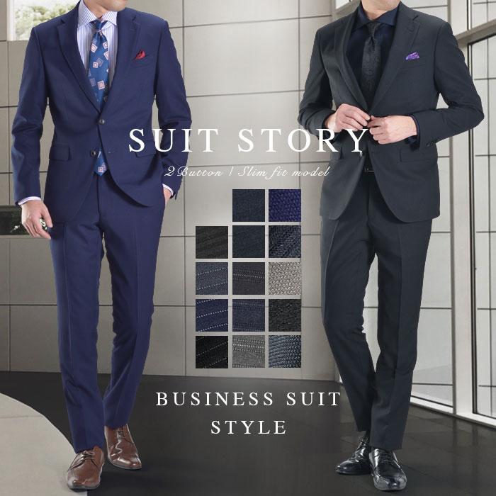 ビジネススーツ メンズスーツ オールシーズン ツーピース あす楽対応 スリムスーツ メンズ ビジネス 正規販売店 スーツハンガー付属 洗えるパンツウォッシャブル 正規品 2つボタン シングル 春夏
