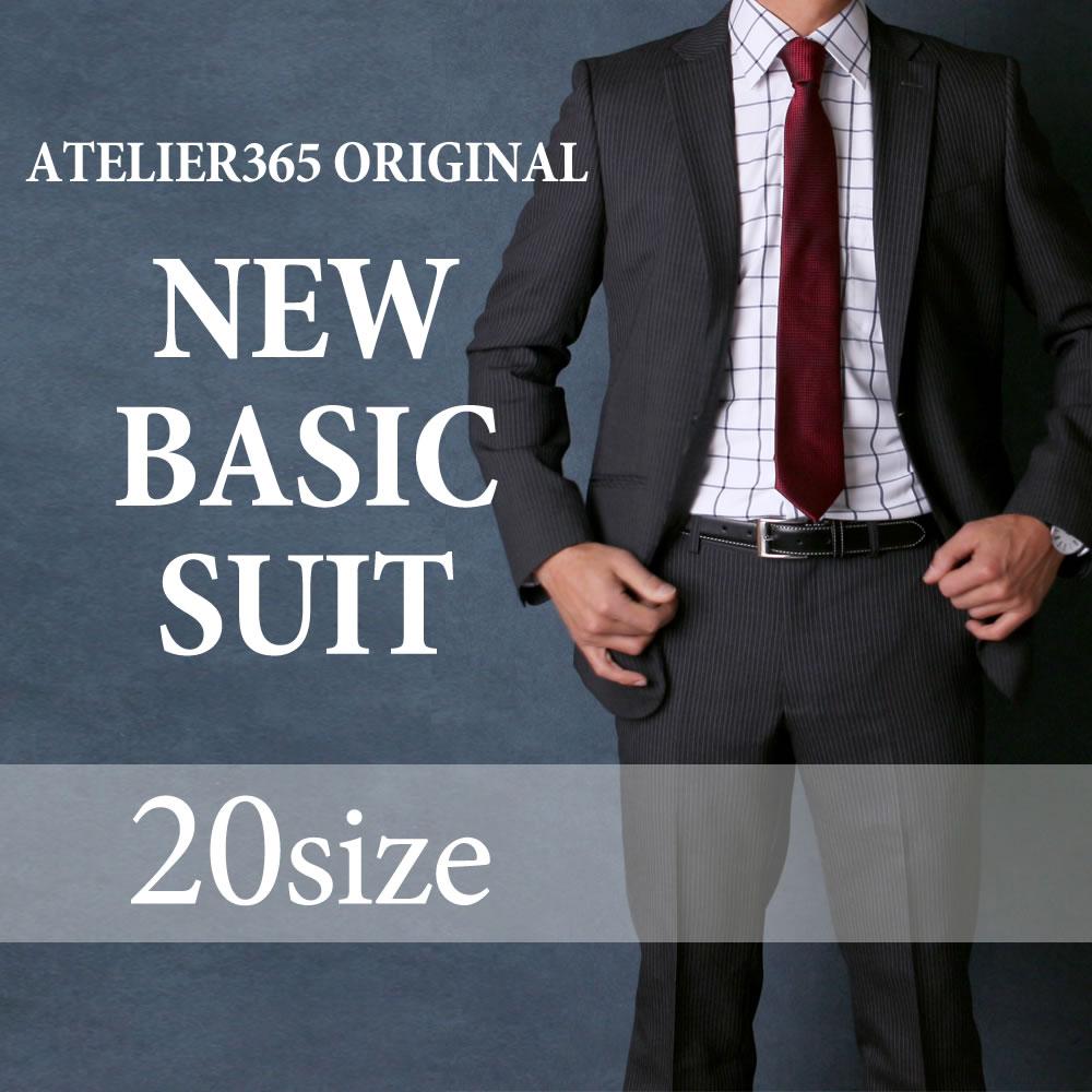 ビジネス スーツ 【選べる20サイズ】オールシーズン スーツ メンズ リクルート スーツ フォーマル 就活 福袋 スリム / oth-me-su-1677-d4【同梱不可・別送品】