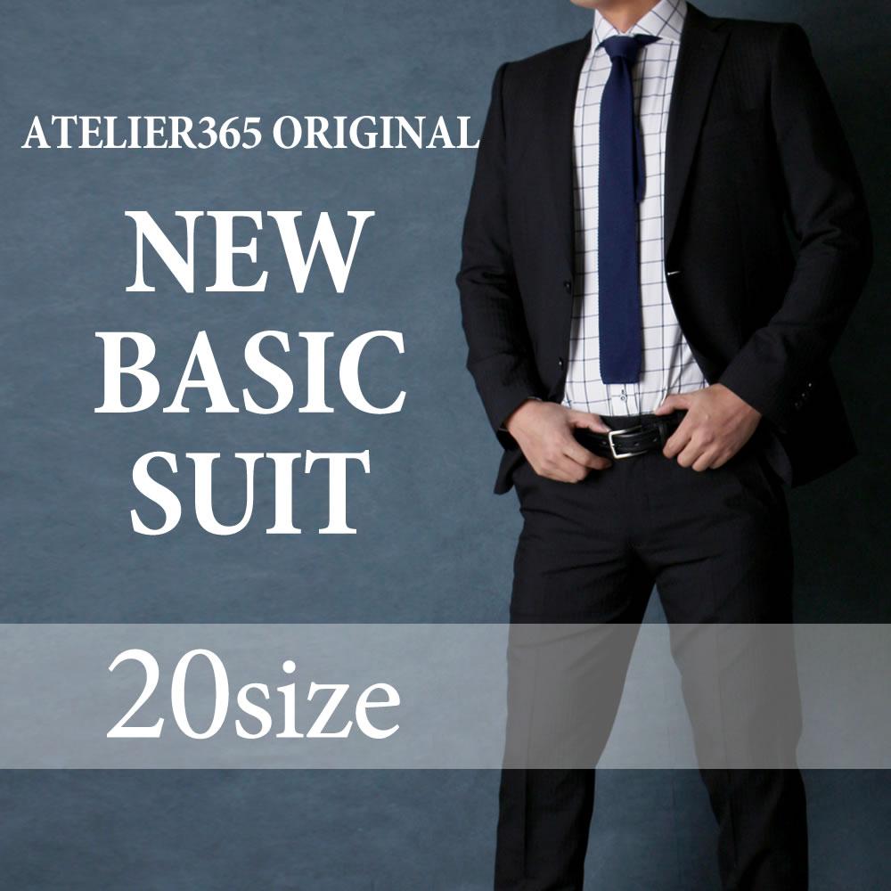 ビジネス スーツ 【選べる20サイズ】オールシーズン スーツ メンズ リクルート スーツ フォーマル 就活 福袋 スリム / oth-me-su-1677-d5【同梱不可・別送品】