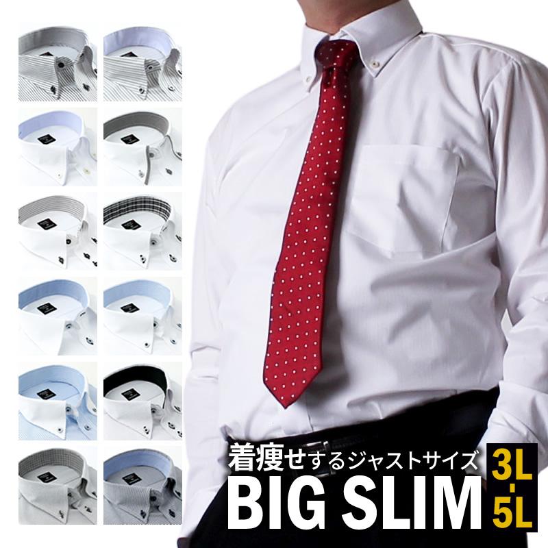 ビジネス お洒落 オーバーのアイテム取扱☆ デザイン 長袖 ワイシャツ 大きいサイズ イージーケア Yシャツ スリム スマート 280円OFF 3L 4L BIG 5L ct01 本日限定 メンズ ct04 テレワーク sun-ml-sbu-1132 安い 形態安定 ビッグサイズ ゆったり 涼しい