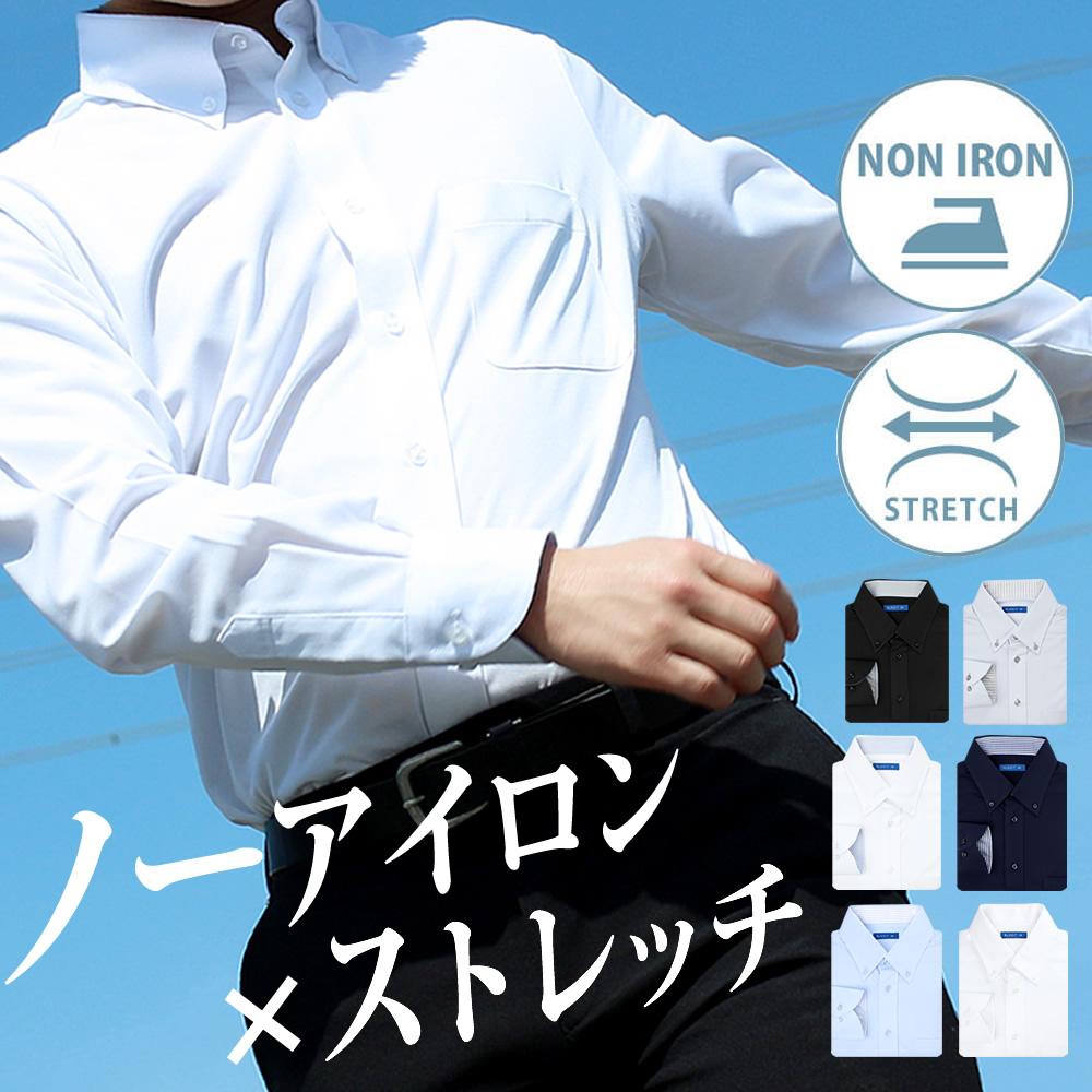 ワイシャツ ビジネス ゴルフ カジュアル ノンアイロン ニット 300円OFF中 ポロシャツ ストレッチ セール 特集 長袖 メンズ ニットシャツ ノーアイロン スリム 10 ボタンダウン SS01 超激安特価 ass シャツ メール便対応 ct01 白 Yシャツ 形態安定 ct00 青 sun-ml-sbu-1788 メール便で送料無料