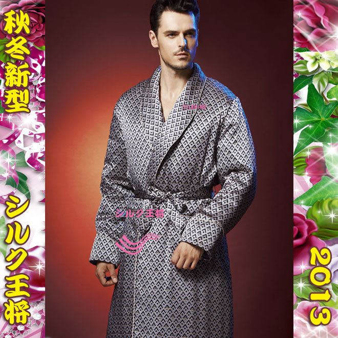 Men s luxury silk prints wadded comprises 310056wbq13 winter had pair and  robe fs3gm 88202ff55