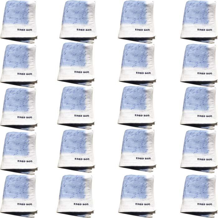 【ガーゼフェイスタオル小町/めだか20枚】 フェイスタオル 名前入り 名入れ無料 敬老会記念品 参加賞 名入れタオル 挨拶タオル 速乾 縦長 裏はパイル 軽い ブルー 青