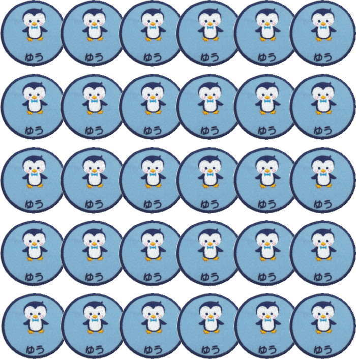 【名入れワッペンペンギン/ブルー30枚】まとめ買い 上履き アイロン 名前 ひらがな カタカナ 漢字 名前 入り 体操着 ワッペン