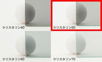 3M オートフィルム クリスタリン50 CR-50 914mm幅×30m/ティント/車用/窓ガラスフィルム/日射調整/飛散防止/UVカット/目隠し/断熱