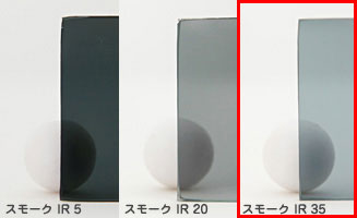 3M オートフィルム スモークIR35 PLUS IR35 PLUS Z 1100mm幅×25m/ティント/車用/窓ガラスフィルム/日射調整/飛散防止/UVカット/目隠し/断熱