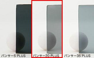 3M オートフィルム パンサー20 PLUS PANTHER20 PLUS Z 1100mm幅×25m/ティント/車用/窓ガラスフィルム/日射調整/飛散防止/UVカット/目隠し/断熱