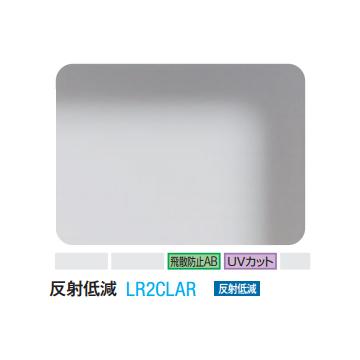 3M 透明飛散防止(内貼) LR2CLAR 1450mm幅×30m/窓ガラスフィルム/ティント/飛散防止/UVカット/ハードコート/反射低減