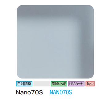 3M Nano70S NANO70S 1524mm幅×30m/窓ガラスフィルム/ティント/日射調整/遮熱/飛散防止/UVカット/防虫/ハードコート