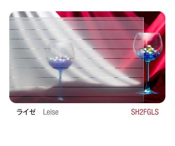 3M ライゼ SH2FGLS 1270mm幅×30m/窓ガラスフィルム/ファサラ/おしゃれ/装飾/目隠し/飛散防止/日射調整/遮熱/UVカット