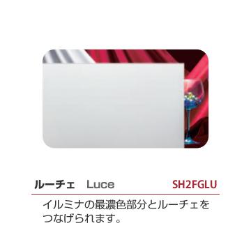3M ルーチェ SH2FGLU 1270mm幅×30m/窓ガラスフィルム/ファサラ/おしゃれ/装飾/目隠し/飛散防止/日射調整/遮熱/UVカット