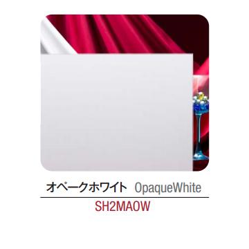 3M オペークホワイト SH2MAOW 1250mm幅×30m/窓ガラスフィルム/ファサラ/おしゃれ/装飾/目隠し/飛散防止/日射調整/遮熱/UVカット