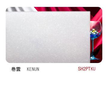 3M 巻雲 SH2PTKU 1270mm幅×30m/窓ガラスフィルム/ファサラ/おしゃれ/装飾/目隠し/飛散防止/日射調整/遮熱/UVカット