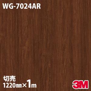 ダイノックシート 3M ダイノックフィルム WG-7024AR ARシリーズ/キズ防止フィルム 傷防止 擦り傷 ひっかき カッティング用シート DIY リノベーション リフォーム 壁紙 粘着シート 1m のり付き シール 内装フィルム 高級感