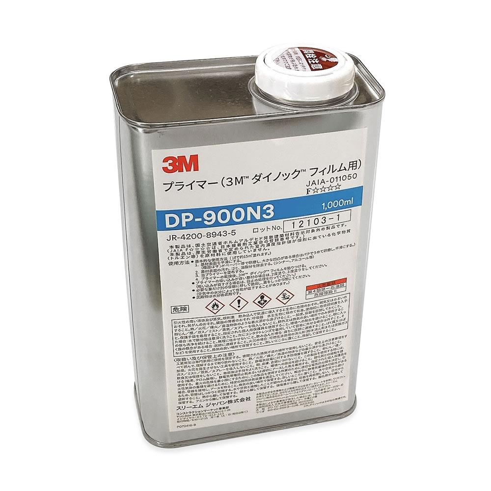 ダイノックtrade; フィルムのプロ用下地処理剤 各基材に対する接着力を強化します ダイノックフィルムの下地に最適 3M 割り引き 接着剤 ダイノックプライマー DP-900N3 激安通販 1L缶