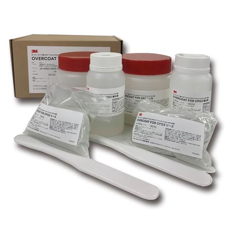 3M CPG-3 専用オーバーコート剤 1平方メートル分