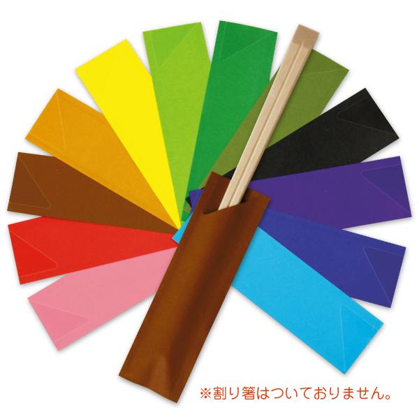 [箸袋]色道楽 20,000枚(箸袋のみ)
