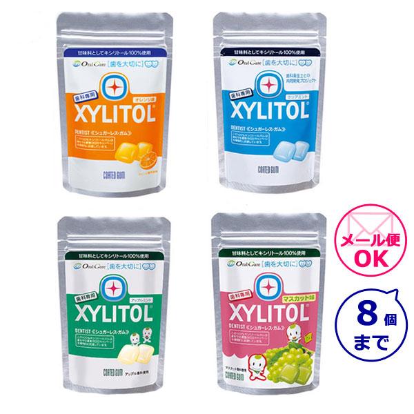 キシリトール100%使用 特別セール品 歯科専用 ロッテキシリトールガム 35g メール便対応8個まで ラミチャック セールSALE%OFF