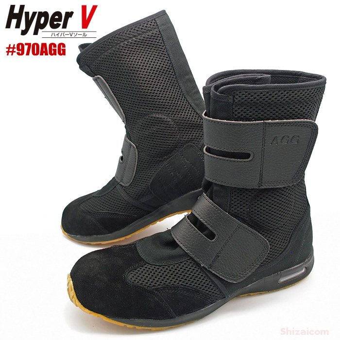 優れた耐滑性能を誇るハイパーVソール搭載 訳あり品送料無料 日進ゴム HyperV 上品 970AGG 高所作業用安全ブーツ レビュー記入プレゼント対象商品 作業靴 地下足袋仕様の高所用作業用ブーツです