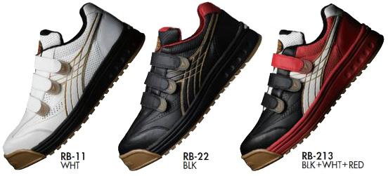 ★送料無料★ DIADORA ディアドラ ROBIN(ロビン) 優れた耐滑性能と耐摩耗性能、トリプルマジックタイプで足にしっかりフィット 安全靴 安全スニーカー セーフティーシューズ ドンケル